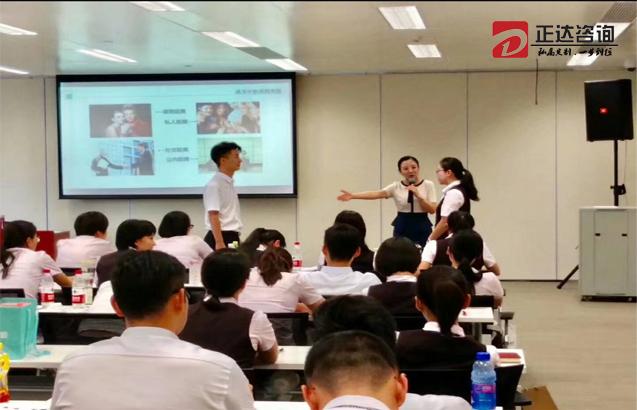 招商银行《客户经理营销礼仪》培训圆满结束。