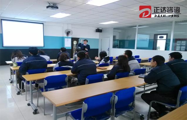 沈阳玄潭汽车管理团队《领导力提升》培养计划圆满结束!